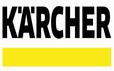 Venta de repuestos Kärcher en Tenerife